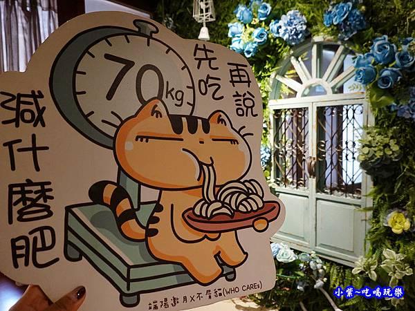 3樓用餐環境-端陽邀月桃園店  (1).jpg