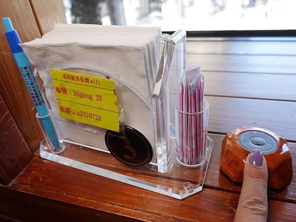 包廂都有服務鈴-端陽邀月桃園店.jpg
