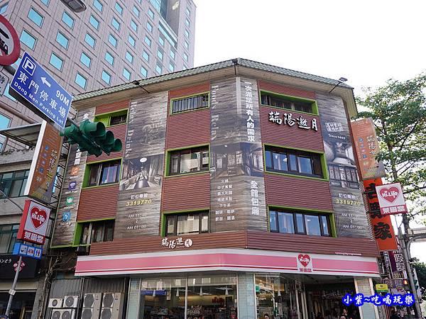 店外觀-端陽邀月桃園店.jpg