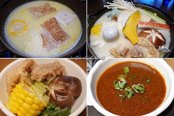 法式香草奶油鍋-端陽邀月桃園店.jpg