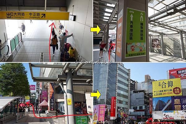 桃園火車站舊站出口往-端陽邀月桃園店.jpg