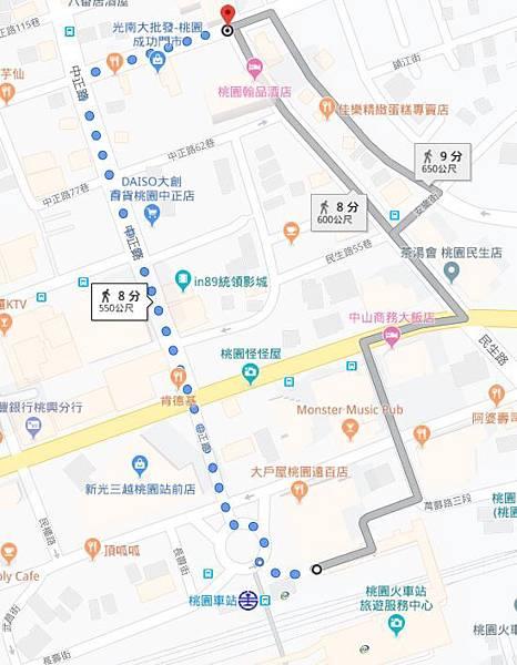 桃園火車站到端陽邀月桃園店.JPG