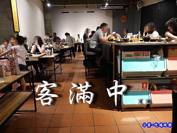 2019-10月-沙鹿驛庭鍋物食記 (3).jpg