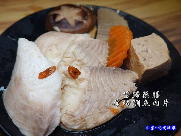 招牌海鮮鍋2019沙鹿驛庭鍋物 (4).jpg