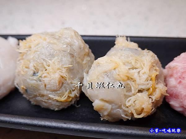 干貝蝦仁丸-美滋鍋台灣  (2).jpg