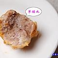 芋頭丸-美滋鍋台灣 (1).jpg