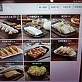 豆製品MENU-美滋鍋台灣.JPG