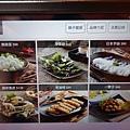 鍋物食材-美滋鍋台灣.JPG