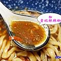 加貴妃辣辣椒-牛脾氣參瑟藝翔食佐宮坊  (2).jpg