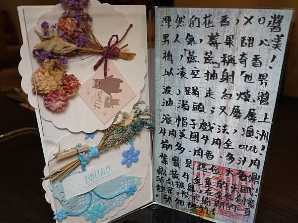 牛脾氣湯頭-牛脾氣參瑟藝翔食佐宮坊.JPG
