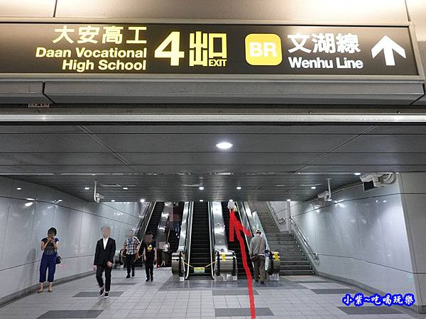 捷運大安站4號出口往-牛脾氣參瑟藝翔食佐宮坊.jpg