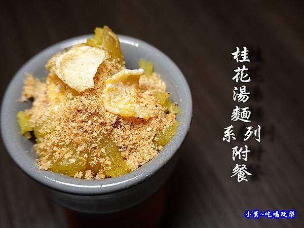 創意牛肉麵附餐-牛脾氣參瑟藝翔食佐宮坊  (2).jpg