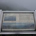 大崙山瞭望平台43.JPG