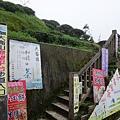 大崙山瞭望平台步道 (3).JPG