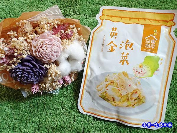 全家超商益康泡菜-黃金泡菜 (6).jpg