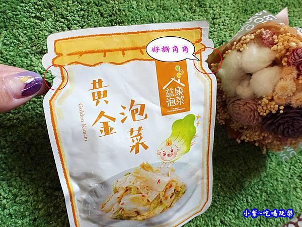 全家超商益康泡菜-黃金泡菜 (10).jpg