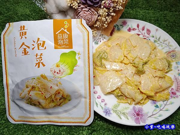 全家超商益康泡菜-黃金泡菜 (11).jpg
