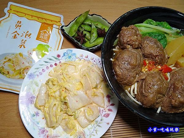 小紫自煮紅燒牛肉麵  (1).jpg