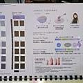 FIN HAIR2019最新髮色 (5).jpg
