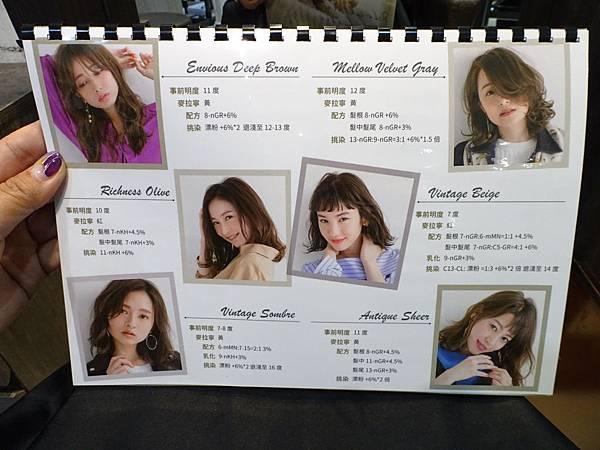 FIN HAIR2019最新髮色 (4).JPG