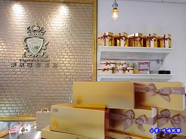 台北-東京巴黎甜點南京店 (5).jpg