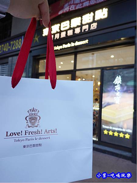 台北-東京巴黎甜點南京店 (8).jpg