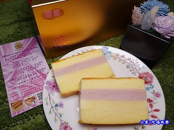 東京巴黎甜點-巴黎雪莓牛奶蛋糕 (2).jpg