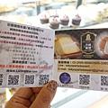 台北-東京巴黎甜點南京店 (17).jpg