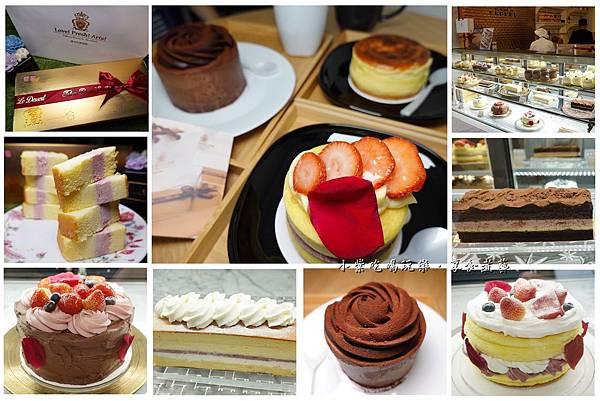 東京巴黎甜點南京店-拼圖.jpg