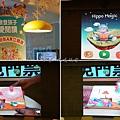 4D奇幻投影AR立體書-台中大野狼國際書展 .jpg
