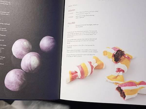 中西式甜點食譜-台中大野狼國際書展 (5).jpg