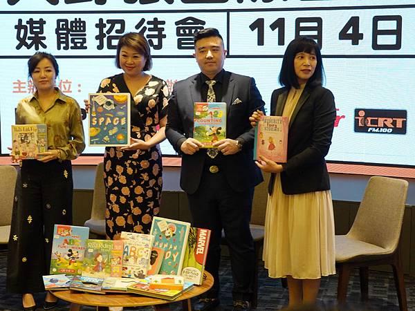 台中大野狼國際書展-媒體招待會 (7).jpg