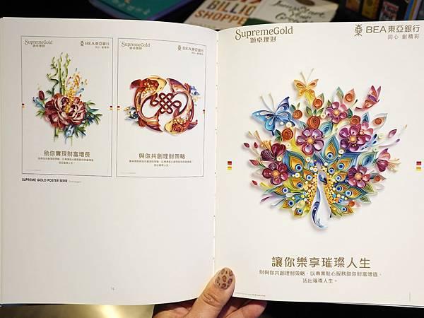 立體手作書籍-台中大野狼國際書展 (1).jpg