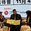 台中大野狼國際書展-媒體招待會 (6).jpg