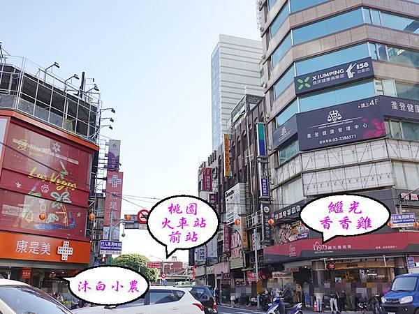 COSMED康是美桃園中正店 (2).jpg