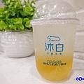 西施柚子茶-沐白小農沐場桃園總店 (1).jpg