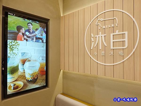 沐白小農沐場-桃園總店 (14).jpg