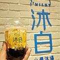 沐白黑糖波霸鮮奶-沐白小農沐場桃園總店 (4).jpg