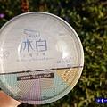 封膜-沐白小農沐場桃園總店.jpg