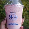 草莓鮮奶-沐白小農沐場桃園總店 (2).jpg