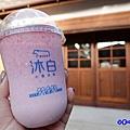 草莓鮮奶-沐白小農沐場桃園總店 (1).jpg