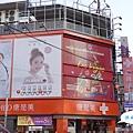 康是美-桃園中正店.jpg