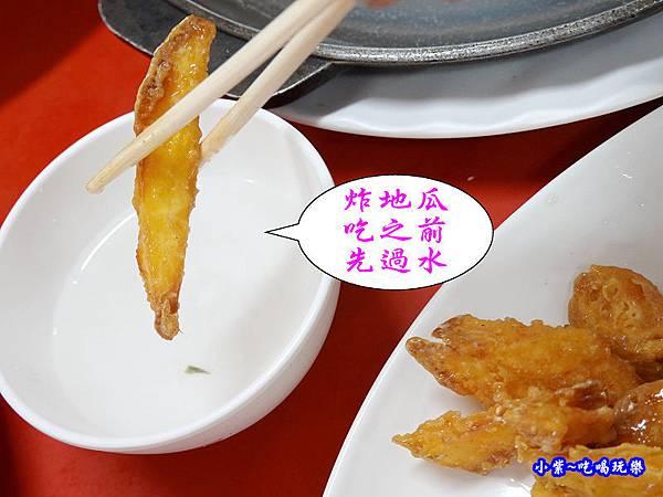 拔絲地瓜-三灣憶鄉味農莊 (2).jpg