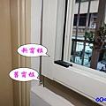 不拆框乾式施工法-華豐氣密窗靜音窗  (2).jpg
