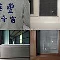 華豐氣密窗靜音窗顏色.jpg