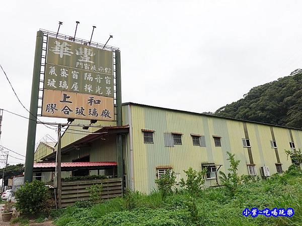 龜山-華豐氣密窗靜音窗防盜窗 (6).jpg