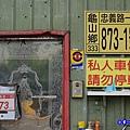 龜山-華豐氣密窗靜音窗防盜窗 (7).jpg