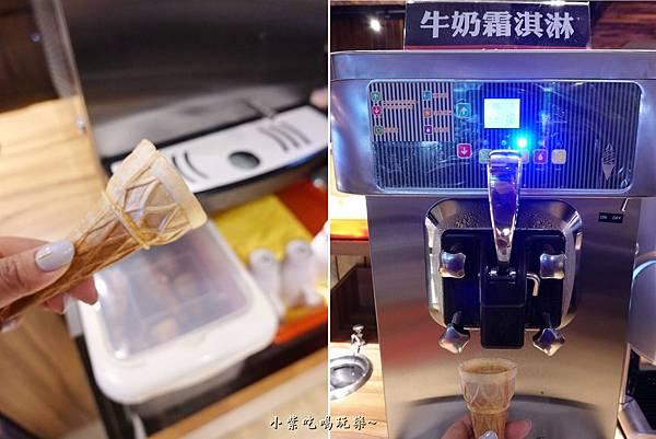 DIY牛奶霜淇淋-千荷田日式涮涮鍋桃園南崁店 (2).jpg