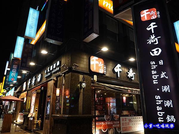 千荷田日式涮涮鍋桃園南崁店2019-11月 (3)15.jpg