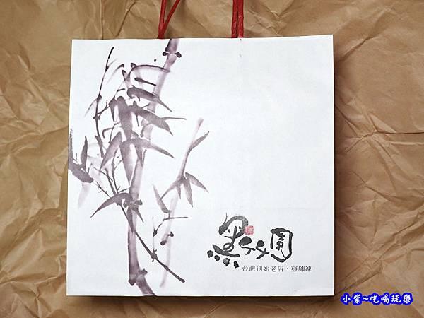 員林黑竹園雞腳凍 (2).jpg